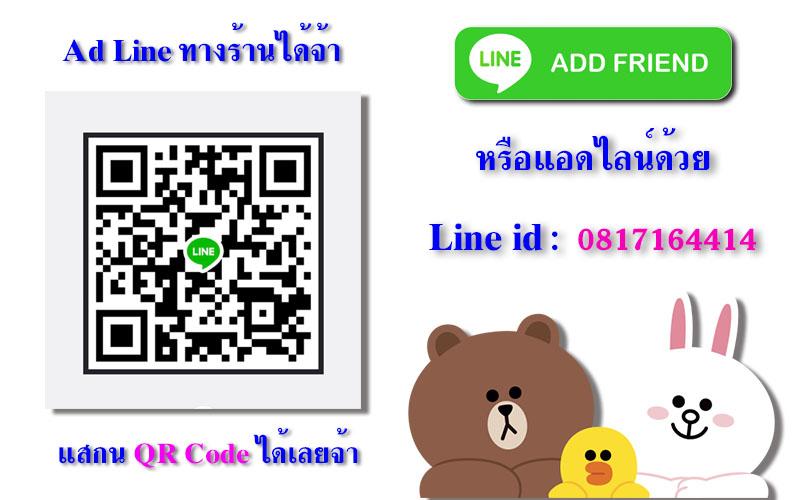 new qr